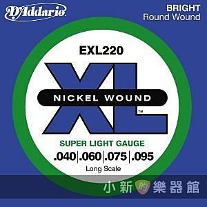 美國D'Addario EXL220貝斯弦(40~95)【貝斯弦專賣店/進口貝斯弦/EXL-220/DAddario】