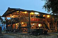 【e卡農場玩樂趣】嘉義《茶山95號》 DIY/餐食/住宿--二人同行精緻2日遊兌換券
