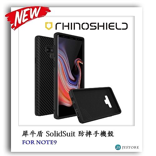 犀牛盾 Note9 SolidSuit 防摔手機殼 碳纖維 黑色 保護殼  邊框背蓋殼