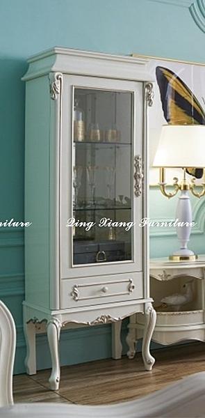 【新竹清祥家具】ELF-06LF15-小英式新古典亮烤珍珠白單門展示櫃