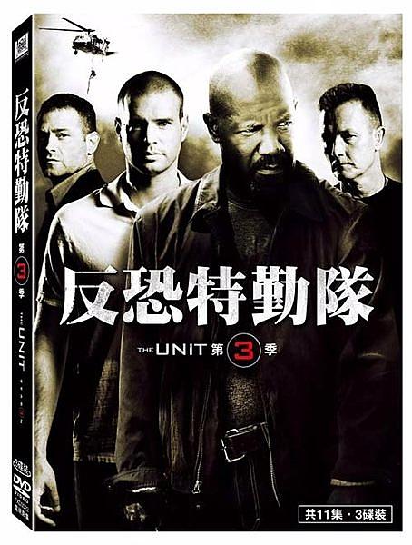 【停看聽音響唱片】【DVD】反恐特勤隊第3季