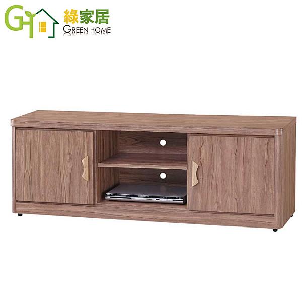 【綠家居】茱莉莎 4尺木紋色二門長櫃/電視櫃