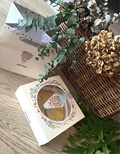 杜樂麗 8吋塔盒 盒+袋 組合價 蛋糕盒 乳酪盒【C040】 紙盒 外帶盒 禮盒 包裝盒