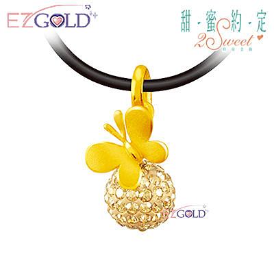 甜蜜約定金飾 ♥絢麗♥ 黃金墜子(預購)