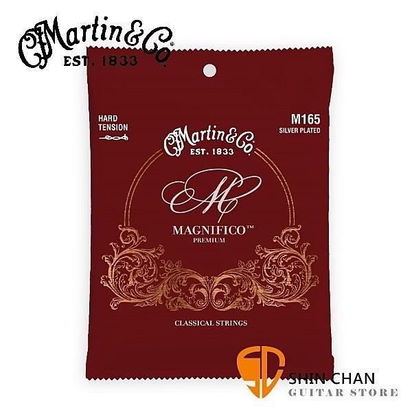 【缺貨】Martin M165 古典吉他弦 / 尼龍弦 高張力 Martin Magnifico 頂級古典弦 Aquila