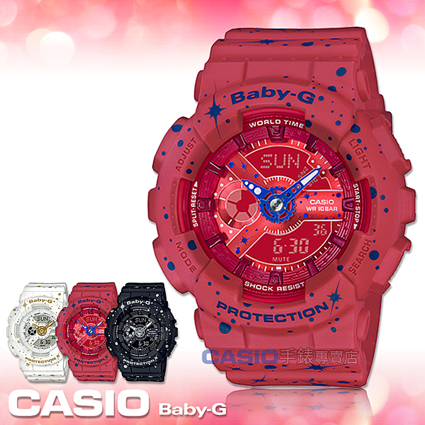 CASIO 卡西歐 手錶專賣店   BABY-G BA-110ST-4A 星空雙顯女錶 樹脂錶帶 紅 防水100米 BA-110ST