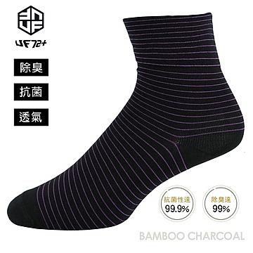 [UF72] elf除臭竹炭寬口無痕條紋休閒襪UF7014M-黑紫20-24