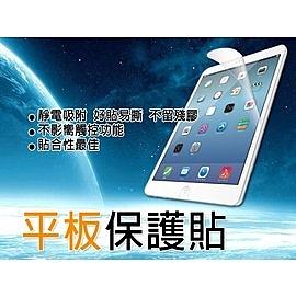 ✔CITY BOSS SONY Xperia Tablet Z 亮面 平板螢幕保護貼 螢幕保貼 低反光 高清晰 抗磨