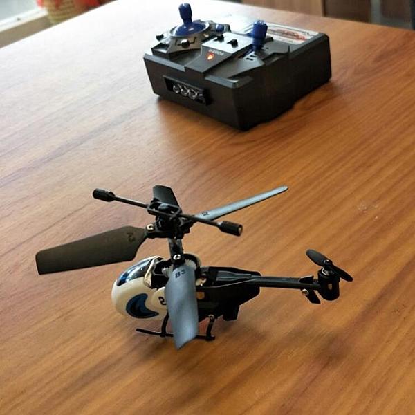 遙控飛機直升機玩具超小型