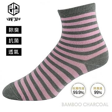 [UF72] elf除臭竹炭高效斑馬休閒襪UF5311-粉灰22-24
