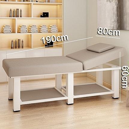 美容床 美容床美容院專用高檔按摩床推拿床床家用折疊美體美睫紋繡床T