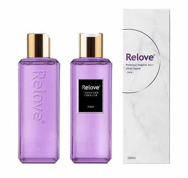 新版加量不加價【光韻】ReLove私密衣物蛋白酵素去漬抑菌手洗精