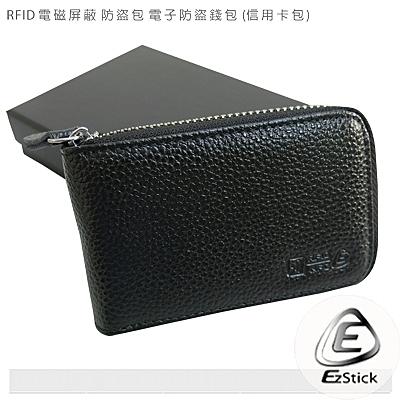 【Ezstick】rfid電磁屏蔽 電子防盜錢包、信用卡包 # 04
