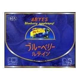 樂視寶PLUS藍莓多酚+葉黃素(日本原裝)高單位60顆/盒*