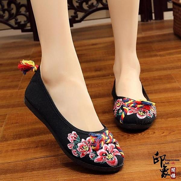 民族風彩繩編帶繡花鞋布鞋女休閒軟底散步鞋廣場舞蹈鞋 萬聖節鉅惠