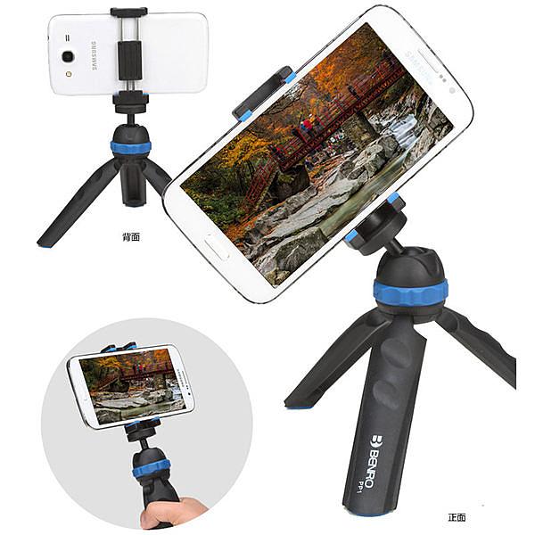 ◎相機專家◎ BENRO 百諾 PP1 桌上型腳架 送原廠手機夾 手機/相機/GoPro三用 勝興公司貨