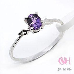 925銀天然紫水晶戒指