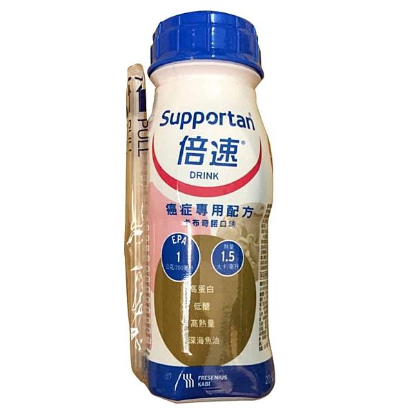 倍速癌症專用配方 卡布奇諾口味200ml*24瓶/箱◆德瑞健康家◆