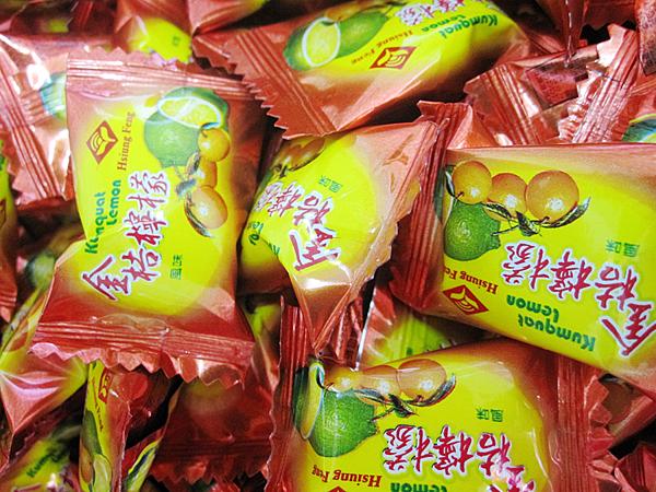 年貨大街 ‧散糖硬糖區‧ 金桔檸檬糖 600g(一斤)【合迷雅好物超級商城】