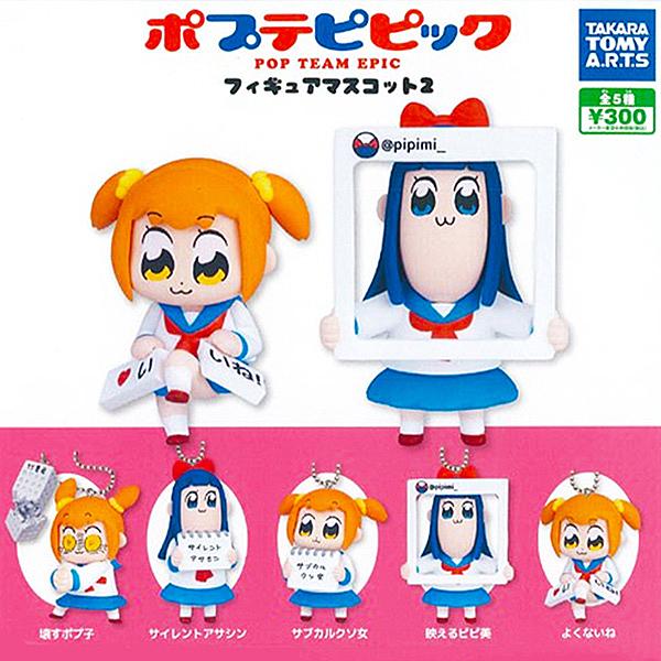 超崩壞搞笑漫畫的主角n以無厘頭劇情、超萌外表出名n共5款 皆附蛋殼、蛋紙n日本正版授權商品