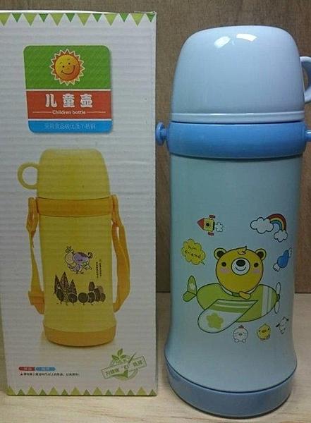 【兒童保溫水壺550CC】保溫水壺 保冰水壺【八八八】e網購