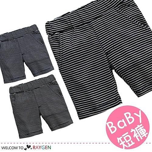兒童個性百搭條紋五分褲 短褲