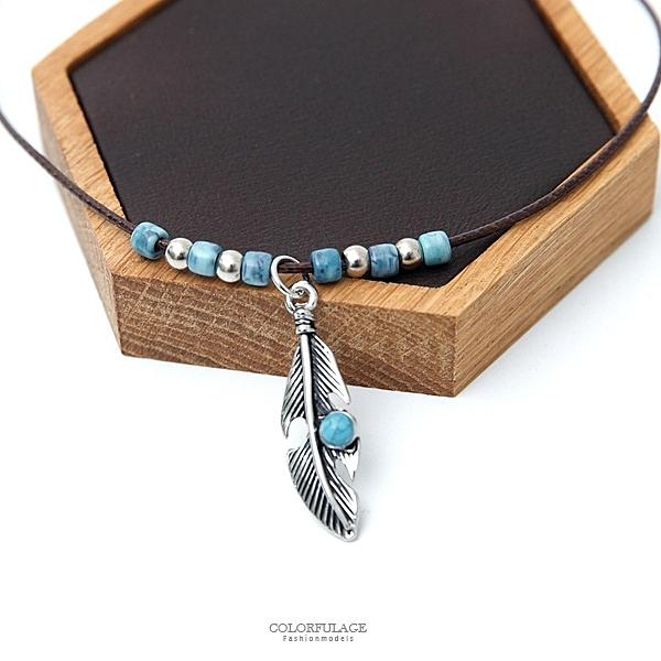 民俗綠銀珠+立體羽毛皮繩項鍊 【NB866】柒彩年代