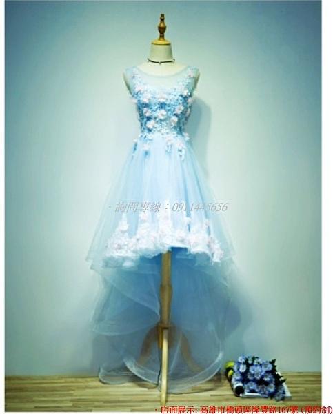 (45 Design高雄實體店面)  定製七天 晚禮服 洋裝 長禮服 伴娘服 前短後長 短禮服 小洋裝 胖媽媽 20