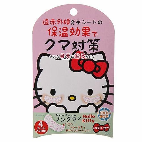 【日本狂銷熊熊對策】HELLO KITTY限定版KITTY圖案遠紅外線眼膜貼 (非化妝品)