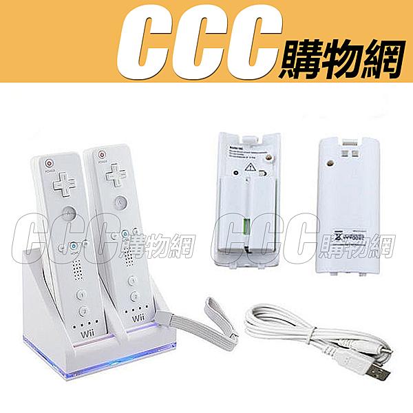 Wii 雙電池 座充 套裝 - 右手把 電池 充電電池 重複使用