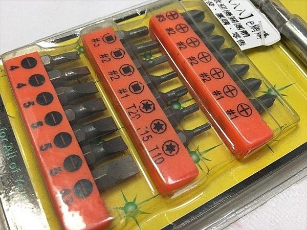 【起子頭組22PCS SC-3501】035013螺絲起子 起子組【八八八】e網購