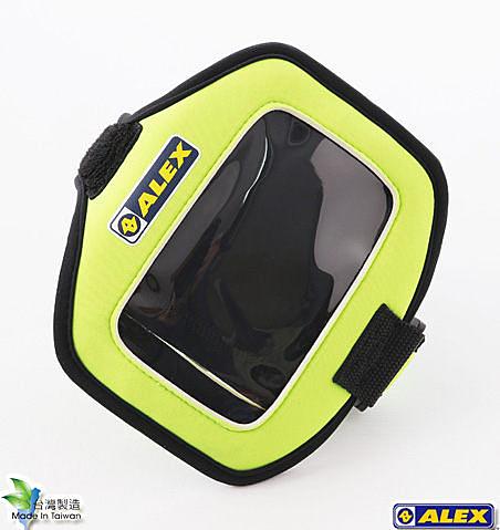 【ALEX】Q-0302 臂戴式手機套 (螢光綠4.6吋)