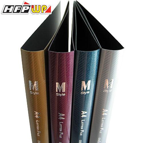 【本月3折】超聯捷 HFPWP 20個量販中間2孔塑膠夾 PP環保材質限量售完為止台灣製 MC307-20