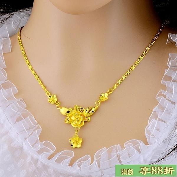 鍍金項鍊 - 禮物女鍍金手工首飾品玫瑰花黃金項鍊禮物 韓版配墜禮物