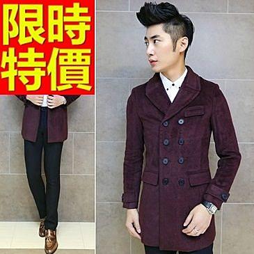 大衣毛呢精緻自信-保暖創意雙排扣長版男外套3色61x26【巴黎精品】