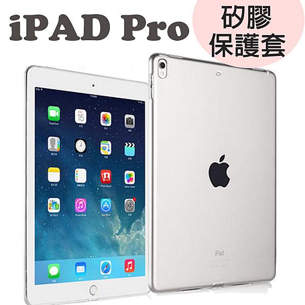 iPad Pro 11寸 10.9寸 10.2吋 10.5吋 9.7吋 2020 保護套 矽膠套 超薄 軟殼 透明 防摔 透明套 BOXOPEN