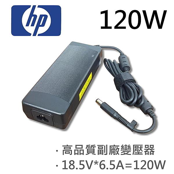 HP 高品質 120W 圓孔針 變壓器 X18-1004TX X18-1005EA X18-1005TX X18-1006TX X18-1007TX X18-1009TX X18-1010EA