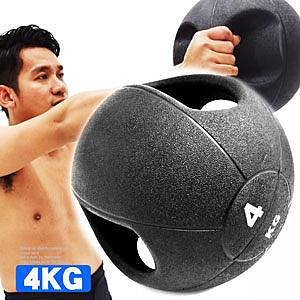 MEDICINE BALL拉環橡膠4KG藥球.4公斤彈力球韻律球.抗力球重力球重球健身球復健球推薦哪裡買
