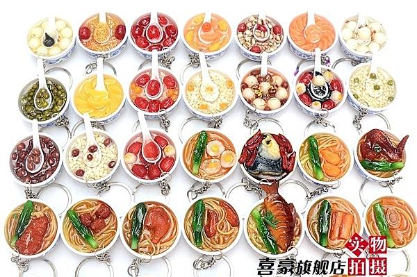 [協貿國際]仿真食物模型整套價(30個1套)