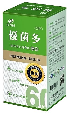 港香蘭優菌多膠囊60粒