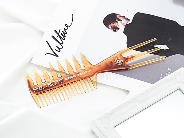 質感 油頭分線梳 油頭必備 造型 設計師專用【DT STORE】【0013253】