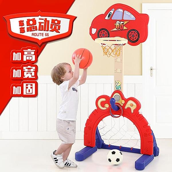 兒童籃球架子寶寶可升降投籃筐框家用室內小男孩玩具1-2-3-4周歲6  母親節特惠 YTL