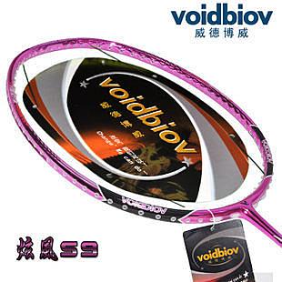 全高碳素羽毛球拍/電鍍紫