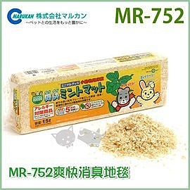 *WANG*【06070042】日本MARUKAN 薄荷防蟲壓縮松木屑MR-752