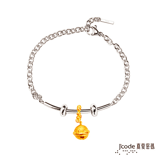 J'code真愛密碼 小叮嚀 黃金/純銀白鋼手鍊
