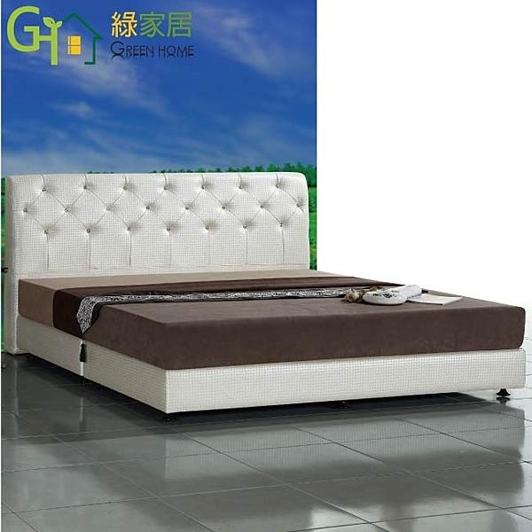 【綠家居】法克 時尚白5尺皮革雙人床台組合(皮革床片+床底+不含床墊)