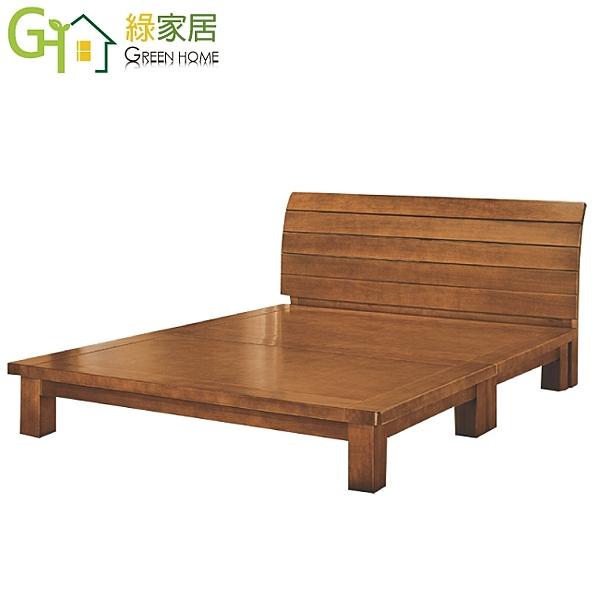 【綠家居】派利 時尚5尺實木雙人床台組合(不含床墊)