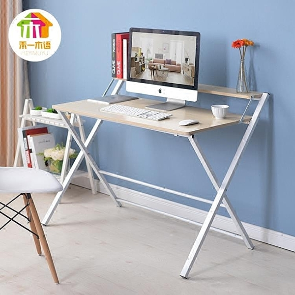 禾一木語 簡約摺疊書桌 餐桌小桌子 筆記本電腦桌床上用 HM