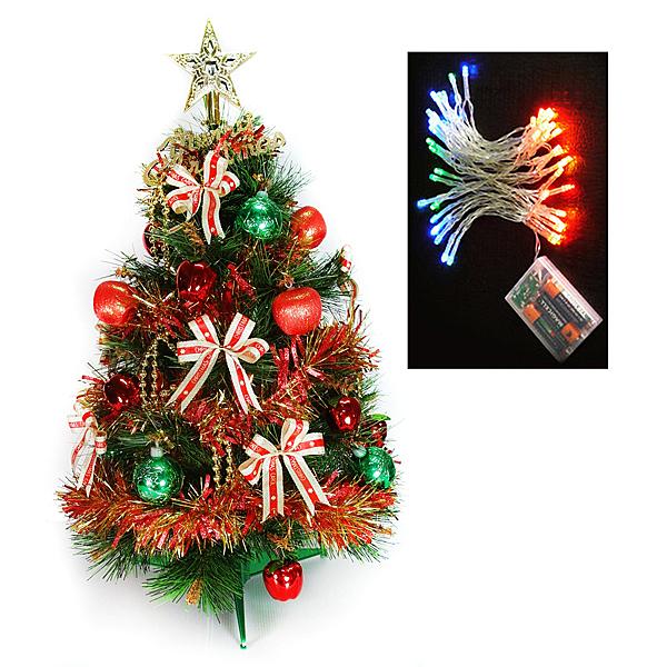 【摩達客】台灣製2尺/2呎(60cm)特級松針葉聖誕樹 (+紅金色系飾品組)+LED50燈電池燈(彩光)
