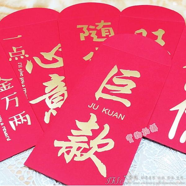 創意紅包袋 巨款 一個億 過年紅包 婚禮 生日禮金(1入)-艾發現